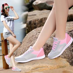 金亿莎春夏新款女鞋网面女士运动休闲鞋女轻便平底跑步鞋女单鞋子