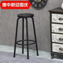 手机店椅子铁艺吧台椅酒吧吧凳家用创意高脚圆凳实木凳子现代简约