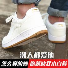 李宁运动鞋男秋季板鞋2018新款骑士小白鞋皮面透气滑板平底休闲鞋