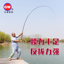 光威科钓龙鱼竿手竿3.6米5.4米超轻台钓竿碳素钓鱼竿溪流竿鲫鱼竿