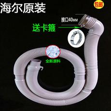 热销海尔Haier全自动波轮洗衣机排水管下出水管加长原装品质延长