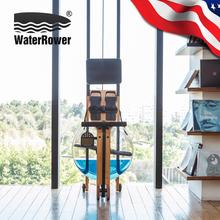 WaterRower沃特罗伦水阻划船机划船器健身器材家用剑桥风Oxbridge