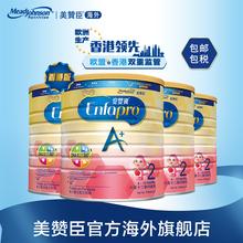 原装进口港版美赞臣2段婴幼儿配方奶粉900g6-12个月 独特DHA配方