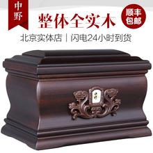 中野顺丰包邮黑檀骨灰盒男女寿盒高档纯实木黑紫檀木棺材简洁怀念