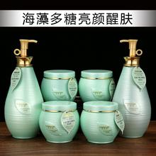 洗面奶乳液按摩膏爽肤水 大瓶面部护理护肤品正品 美容院装 专用套装