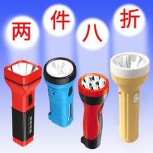 雅格LED手电筒 充电式家用手电户外露营便携手电筒家居照明耐用型