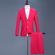 西装 西服影楼拍照写真男士 礼服两件套装 玫红色舞台演出服男装 修身