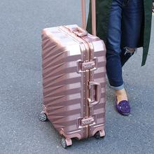 行李箱拉杆箱铝框学生旅行箱万向轮女男密码 箱包20 28寸皮箱子