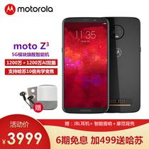 摩托罗拉 moto z3模块化手机6 Motorola 128大内存AI微动摄影双解锁moto丽音技术扩展可支