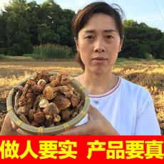 姬松茸干货500g包邮巴西菇食用菌精选姬松茸松茸菇干货无熏硫