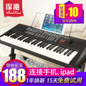 深港电子琴钢琴键成人儿童初学入门智能教学琴宝宝益智玩具琴礼物