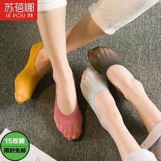 15双春夏季超薄糖果色天鹅绒船袜女 低帮浅口防滑隐形短丝袜子女