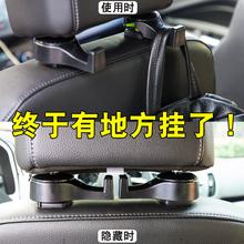 汽车用座椅背隐藏式多功能挂钩池谟闷泛笞位靠背创意车载小挂钩