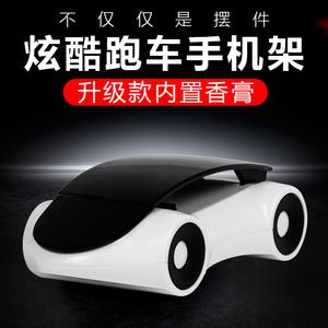 汽车车载手机架万能通用型车内多功能支撑架车上粘贴式导航架创意