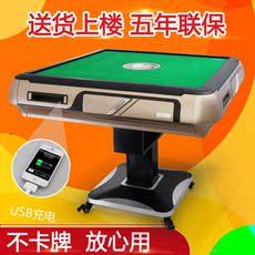 上海雀友麻将机全自动折叠餐桌两用四口机USB家用静音麻将桌机麻