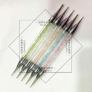 美甲工具金属杆点钻笔刻钻点花针时尚双头点花 拉线笔带钻