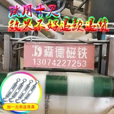 输送带除铁器悬挂式大磁铁强磁砂石木材煤厂皮带机专用远距离吸铁