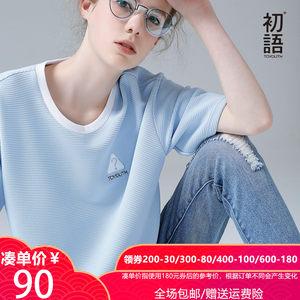 初语2018夏装新款天蓝色减龄短袖T恤女宽松大码质感小清新<span class=H>上衣</span>女