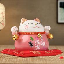 小号可爱陶瓷招财猫存钱罐摆件 创意汽车家居饰品办公桌开业礼品