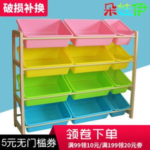 儿童玩具收纳架实木多层玩具架幼儿园宝宝玩具整理置物收纳柜超大