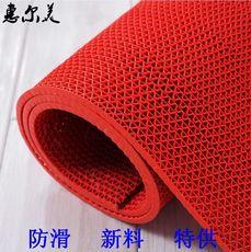 浴室厕所防滑垫室外进门门口门厅红地毯户外塑料镂空防水防滑地垫