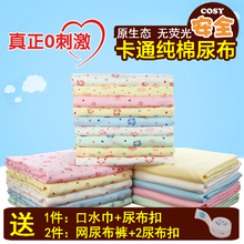 Neonatal Cotton Diaper Baby Washable Diaper Cotton Diaper Neonatal Cotton Diaper Cotton Cloth Diaper Ring