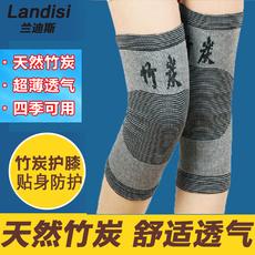 【天天特价】竹炭护膝薄款女士保暖老寒腿关节护膝盖男士空调房夏