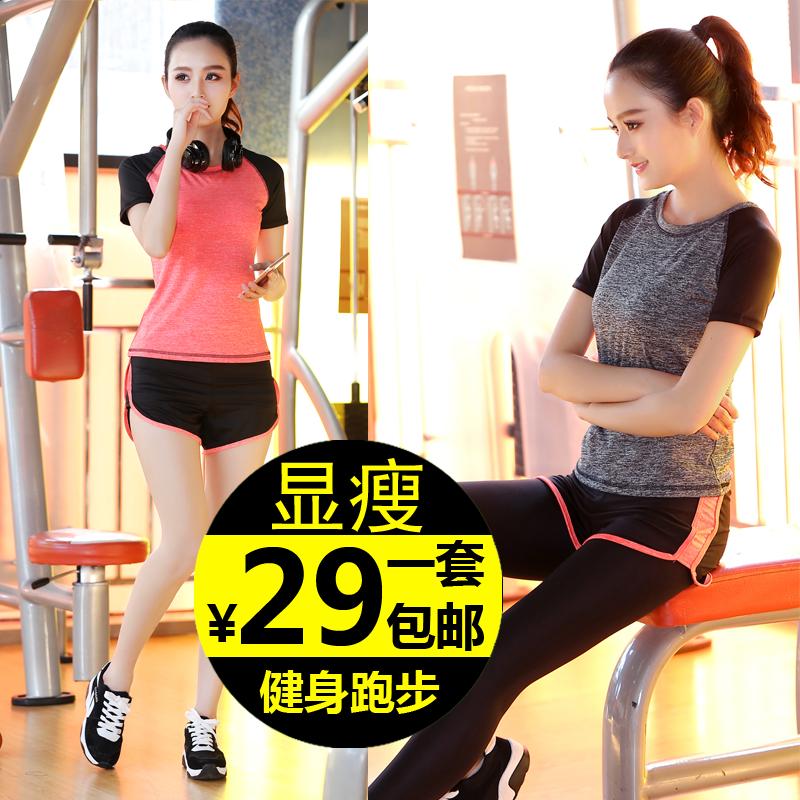 夏季晨跑步运动套装女健身房健身服速干衣显瘦 瑜伽运动短裤套装瑜伽服