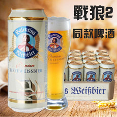 德国原装进口爱士堡经典小麦白啤酒500ml*24听特价瓦伦丁啤酒