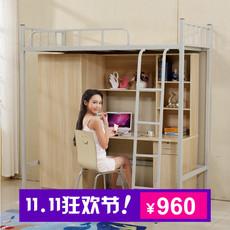 大学生宿舍高架床带书桌衣柜高低铁床多功能上床下桌单人公寓组合