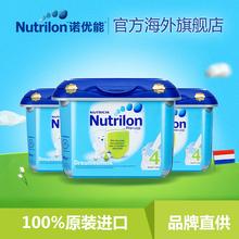 牛栏4段12-24个月原装进口荷兰同步四段诺优能婴幼儿奶粉三罐