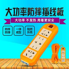 特价包邮防摔防压电源插板插座电源延长线接线板2 3 5 10米线排插