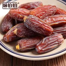 椰枣特级新疆特产迪拜阿联酋非免洗1000g伊拉克黄金大黑椰枣干