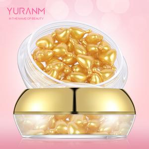 金致玻尿酸精华胶囊50颗面部保湿护理紧致淡化细纹调理液收缩毛孔