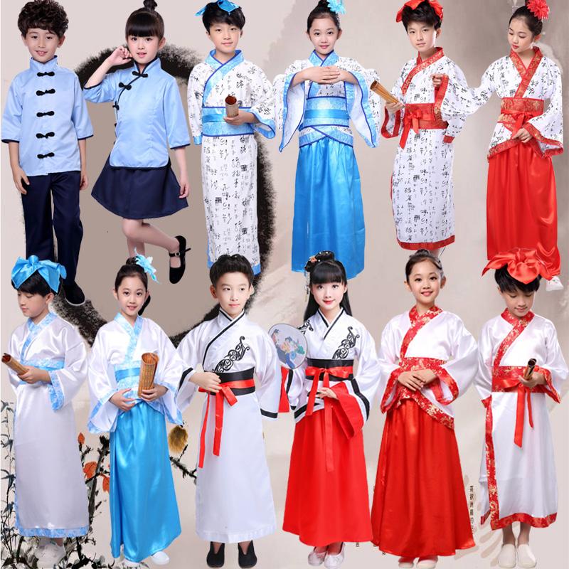 儿童民国学生服装中国风汉服国学弟子规诗朗诵学生古装舞台演出服