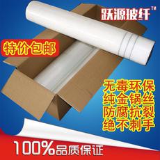 玻璃纤维网格布接缝抗裂网布墙面防裂网格布玻纤自粘网格带