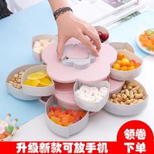 水果盘糖果盒双层旋转花瓣零食创意客厅现代家用瓜子盘干果盒北欧