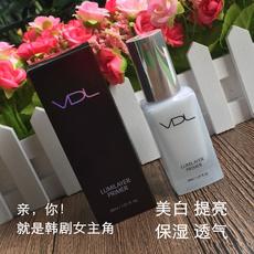 韩国正品VDL贝壳提亮液 妆前乳 3D立体妆容 细致毛孔保湿提亮肤色