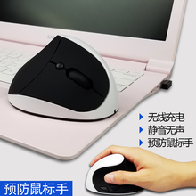 女生 垂直鼠标无线静音自带充电锂电池光电鼠标 电脑无线迷你鼠标