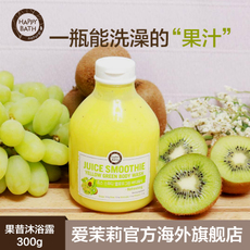 爱茉莉HAPPY BATH水果汁果昔沐浴露温和清洁持久留香保湿官方正品