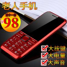 学生男女款 迷你超薄手写老年机 摩乐Z98 老人手机直板移动 超长
