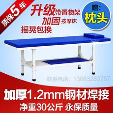 原始点按摩床不锈钢推拿床针灸按摩床理疗美容床诊断诊疗床火疗床