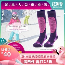 Canadian Children's Skiing Roller Skating Socks New Thickened Multicolor Warm Socks for Men and Women in Winter