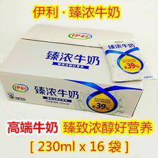 伊利早餐奶高端牛奶纯牛奶臻浓牛奶230ml*16袋整箱包邮