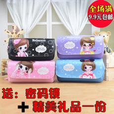 包邮 学生铅笔袋女生大容量多层 创意韩版可爱花花公主笔袋文具盒