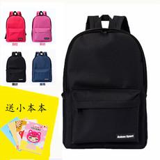 帆布书包女大学生韩版潮校园大容量初中生小学生背包旅行双肩包男