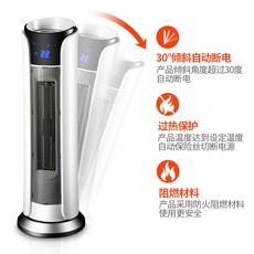 TCL取暖器家用居浴室电暖器炉立式办公室电暖气片节能省电暖风机