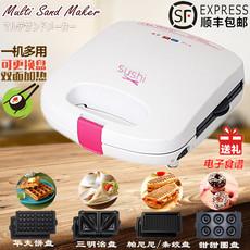 日本山善多功能华夫饼机家用帕尼尼机牛排机三明治机早餐机包邮