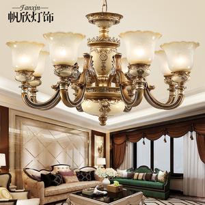 欧式吊灯客厅灯大气奢华卧室餐厅复式灯树脂复古简欧美式灯具客厅吊灯