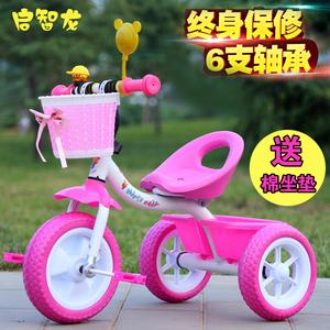 包邮儿童三轮车自行车脚踏车宝宝手推车1-3-4岁婴幼儿童车玩具车儿童三轮车